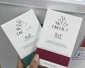 Упаковки Имиры в руках
