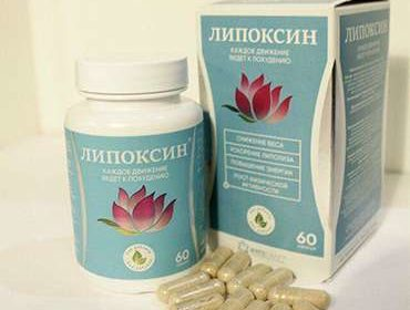 Капсулы Липоксин и их упаковка