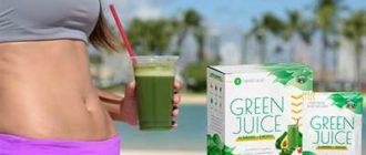 Коктейль Green Juice для похудения
