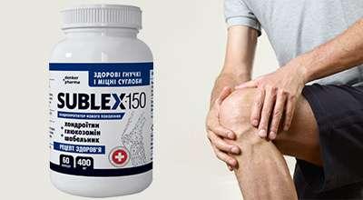Sublex для суставов