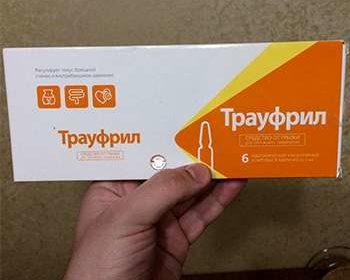 Упаковка препарата Трауфрил