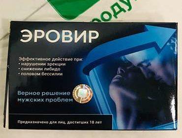 Упаковка капсул Эровир.