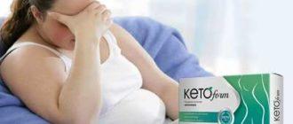 Капсулы KetoForm для похудения.