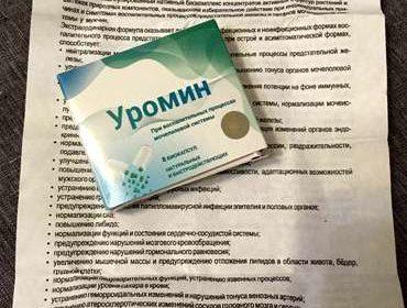 Упаковка препарата для потенции с инструкцией.