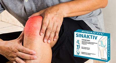 Препарат Sinaktiv для суставов.
